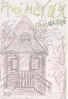Детский дом №105